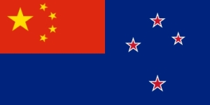 John Key's preferred option for replacement NZ flag